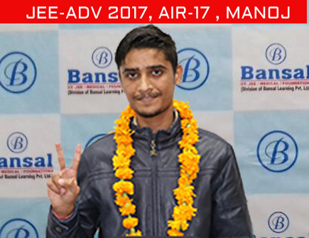 JEE-ADVANCE 2017