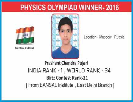 Prashant Chandra