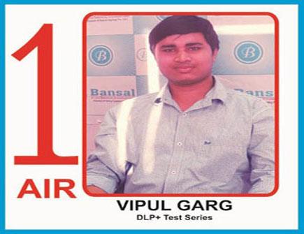 Vipul Garg